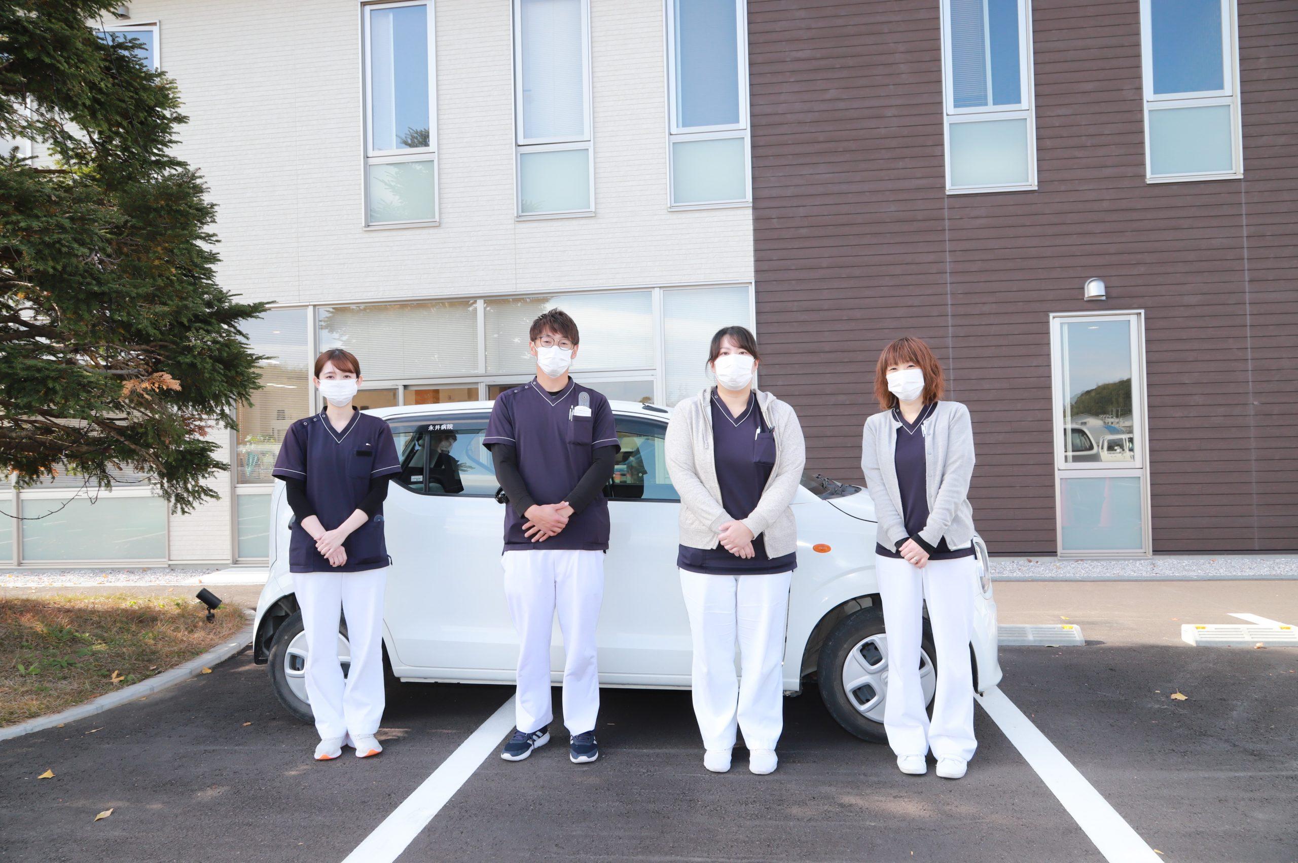 永井病院訪問リハビリテーション